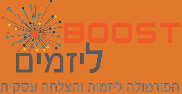 קורס בוסט ליזמים לוגו