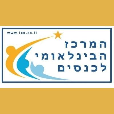 המרכז הבינלאומי לכנסים ICX