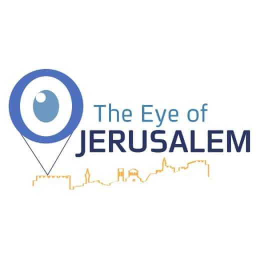 העין של ירושלים